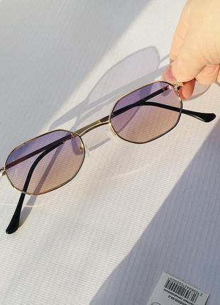 Солнцезащитные очки от солнца восьмиугольные узкие с металлической тонкой оправой в стиле ретро винтаж винтажные сиреневые прозрачны линз стёкл стекла