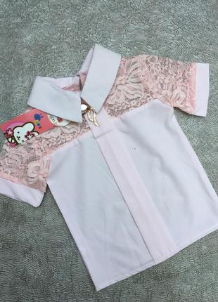 Нежная красивая блуза в школу