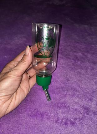 Бутылочка для воды для грызунов