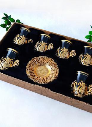 Турецкие стаканы (армуды) для чая (кофе). цвет: золото.
