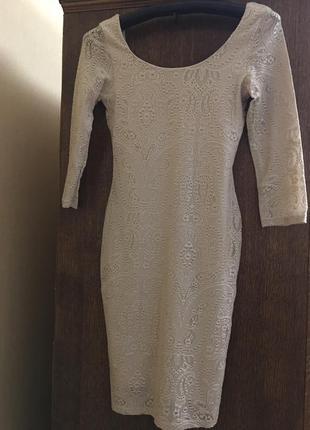 Ажурне плаття з відкритою спинкою