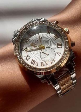 Женские кварцевые часы на браслете со стразами +подарок ❤️