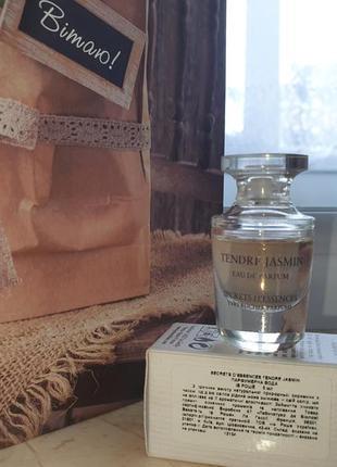 Парфюмированная вода нежный жасмин ив роше/tendre jasmin secrets d'essencesyves rocher, миниатюра, 5 мл