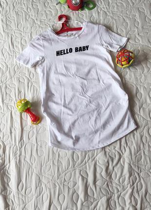Футболка для беременных h&m mama для вагітності беременности вагітних будущих мам майбутніх матусь для животика