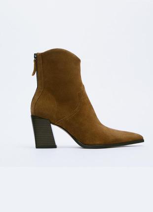 Замшевые кожаные ботильоны ботинки от zara оригинал новые 2021