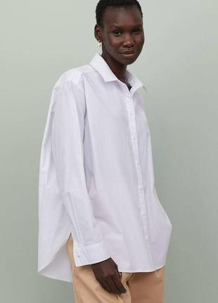 Удлиненная белая рубашка из поплина широкая блузка оверсайз хлопок