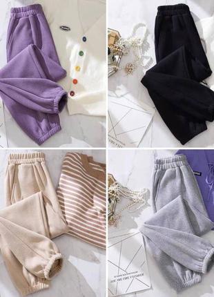 В наличии! джоггеры базовые женские спортивные  штаны, осенние есть цвета + подарок*