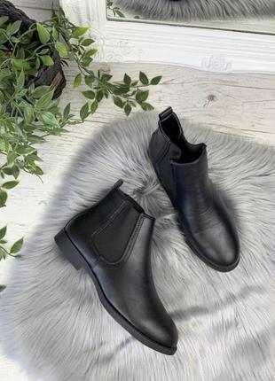 Челси asos , классические ботинки челси