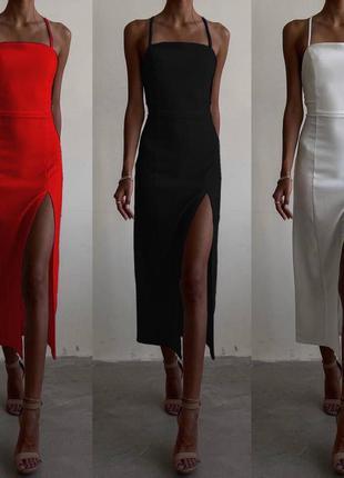 В наличии!  женственное вечернее  платье есть цвета  + подарок*