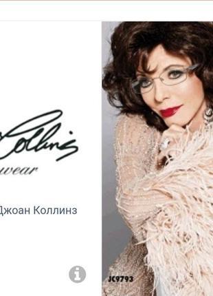 Оправа очки joan collins