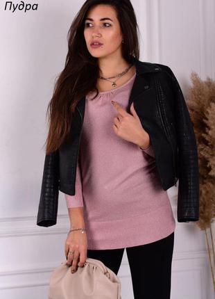 Стильная блузка, кофта женская
