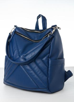 Синий женский рюкзак эко-кожа, городской, повседневный, школьный