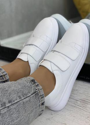 ♥️ шкряні кросівки