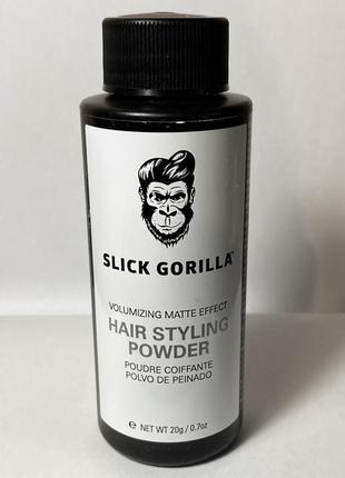 Пудра для укладки и стайлинга волос slick gorilla 20g hair styling powder барбер, барбершоп