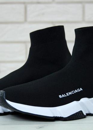 Кроссовки носки чулок цвет черный на белой подошве