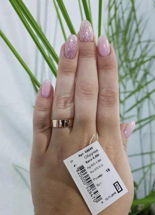 Обручалка, американка, обручальное кольцо, на свадьбу, золото, серебро, золотая пластина