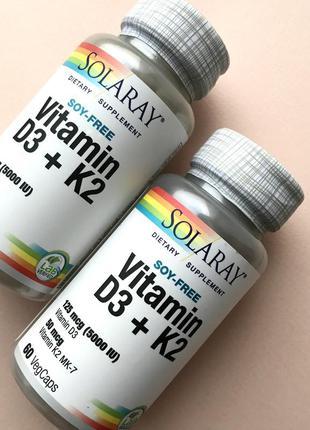 Вітамін витамин д3 + к2 5000 ме solaray без сои 60 капсул