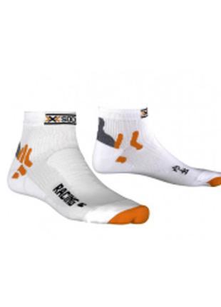 Термо носки x-bionic x-socks  racing пол унисекс оригинал  размер 39-41