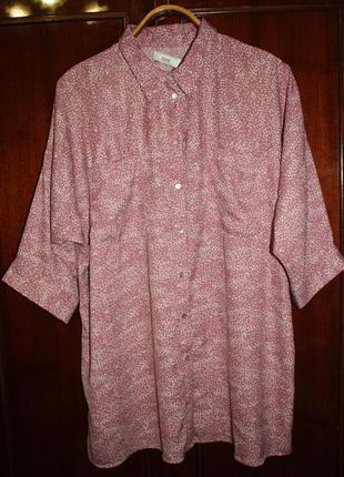 Плаття-сорочка в горошок
