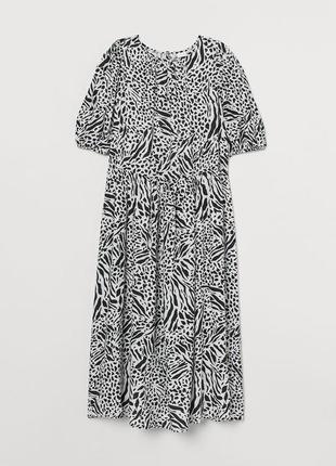 Платье длиной до икр h&m