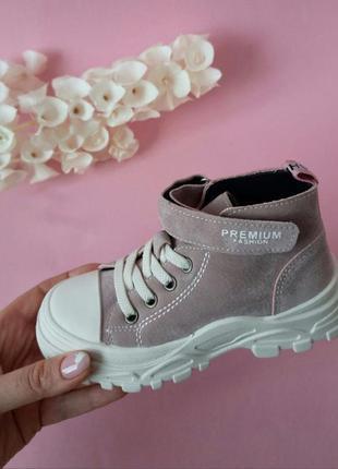 Хайтопы для девочек ботинки демисезонные на флисе