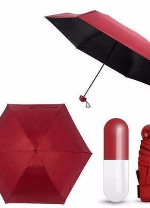 Мини-зонт в футляре  капсула
