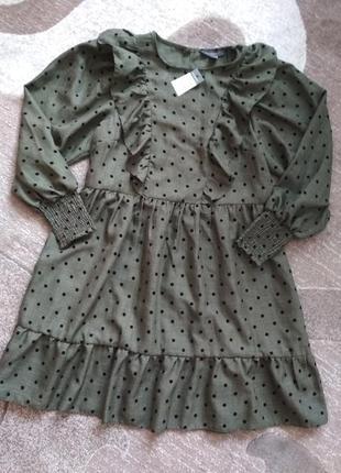 Плаття платье сукня сарафан