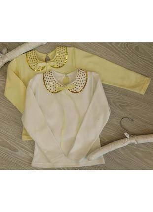 Блуза дитяча, лимонна