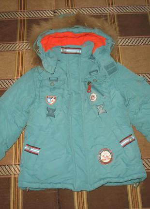 Зимняя куртка на мальчика bilemi (германия), 6 лет