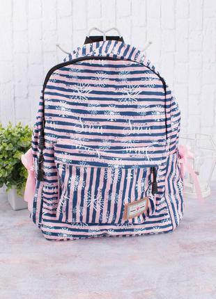 Рюкзак розовый в полоску для школы тренировок