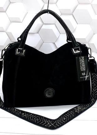 Женская замшевая сумка,  сумочка натуральная кожа