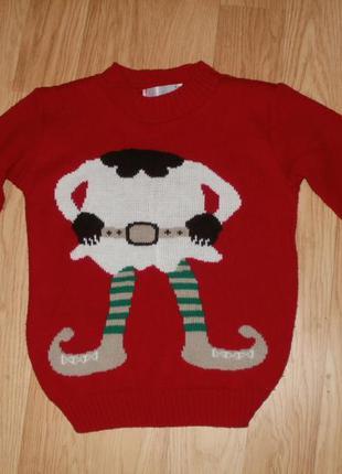 Новогодний свитер с эльфом