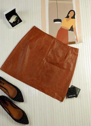Кожаная юбка vittoroi forti итальянский эксклюзивный бренд рептилия