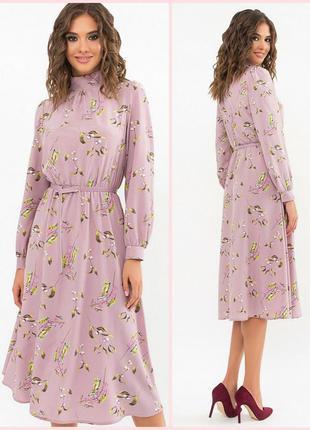 Очаровательное платье с цветочным принтом (3 расцветки)