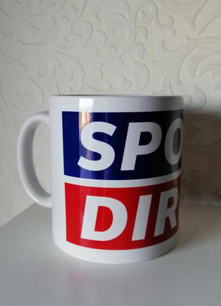 Чашка 590 мл англия sportdirect