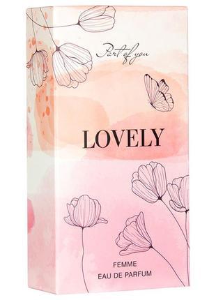 Парфюм lovely. нишевая парфюмерия. возможен опт, 60 мл.