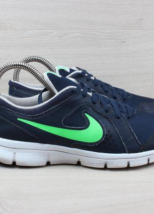 Спортивные кроссовки nike оригинал, размер 36.5