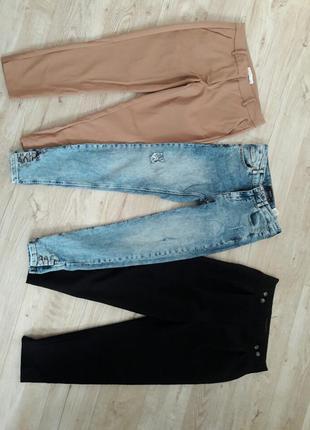 Штани джинси (цена за все)