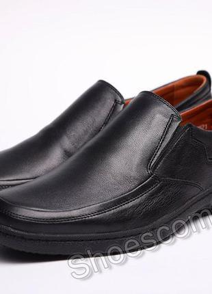 Туфли мужские bastion 063 натуральная кожа черные