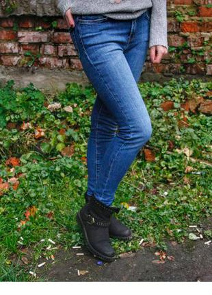 Стрейчиві джинси forever 21