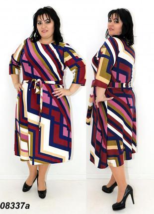 Шикарное платье большого размера батальное осеннее