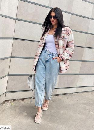 Широкие свободные джинсы слоучи