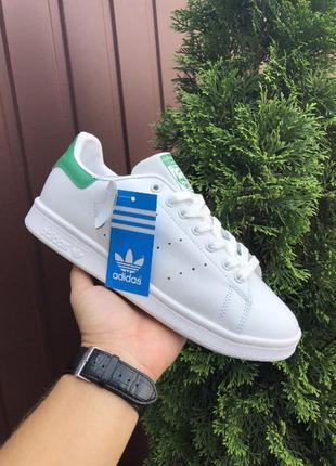 Женские кожаные белые с зеленым кроссовки  adidas stan smith 🆕кеды адидас стэн смит🆕