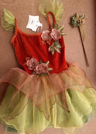 Карнавальное тематическое платье осень 9-11 лет праздник осени
