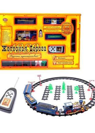 Детская железная дорога на радиоуправлении 0620. железная дорога. дитяча залізниця. голубой вагон