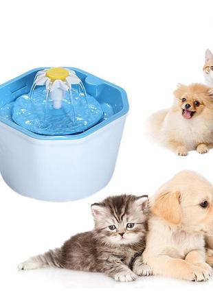 Поилка автоматическая для кошек и собак фонтан petfountainblueusb