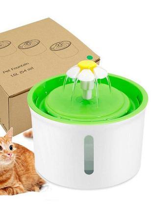 Поилка автоматическая для кошек и собак фонтан круглый, usb