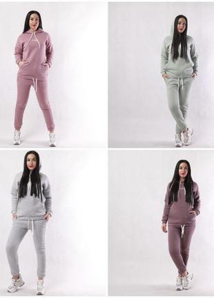 Теплый спортивный подростковый костюм для девочки худи рост 134см-166см