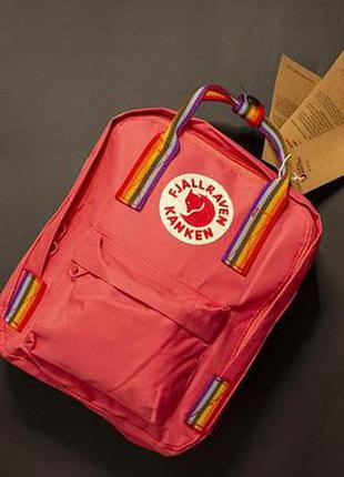 Рюкзак fjallraven kanken mini з райдужними ручками колір: кораловий