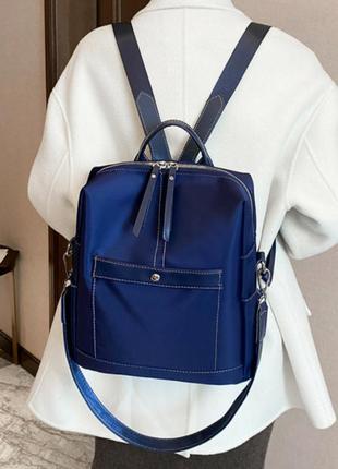 Рюкзак сумка городской прогулочный